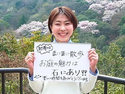 兵庫県:K川さん