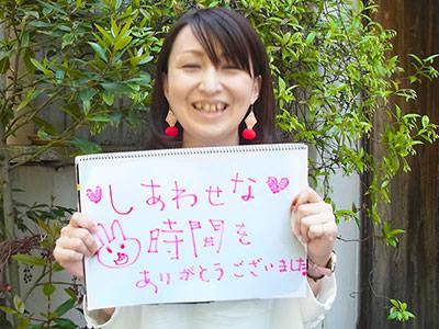 滋賀県:亀田さん